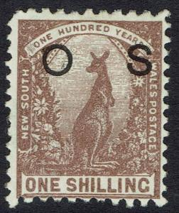NEW SOUTH WALES 1888 KANGAROO OS 1/- PERF 11 X 12