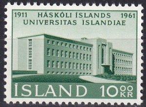 Iceland #344  MNH  (K2799)