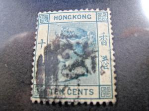 HONG KONG 1892 - SCOTT #43A  Used   (brig)