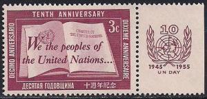 United Nations 35 MNH - 10th Anniversary