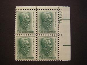 Scott 1209a, 1c Andrew Jackson, PB4 #29184 UR, MNH TAGGED Beauty