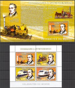 Congo 2006 Old Trains G. Stephenson sheet + S/S MNH
