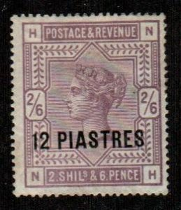 Great Britain Offices In Turkish Empire #3  Mint  NG