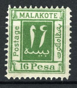 East Africa, Malakote 16 Pesa green, not a stamp but a cinderella,