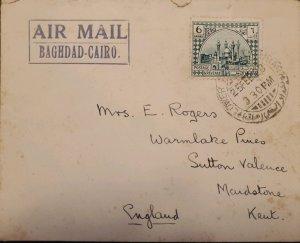 O) 1928 IRAQ,  GOLDEN SHIAH MOSQUE OF KADHIMAIN, SCT 7 6a green, AIR MAIL BAGHDA
