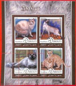 A3881 - DJIBOUTI - ERROR MISPERF, Miniature sheet: 2016, Cats, Siamese cats