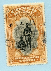 Congo (Belgian), Scott #58, Used