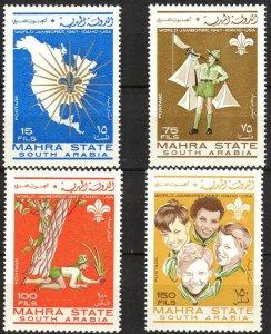 {AM001} Aden / Mahra 1967 Scouting Mi.12/5 4,00 Eur. MNH**