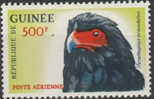 Guinea, #C43 Unused From 1962