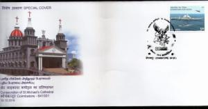 India 2016 Consecration of St Michael's Cathedral Christianity Special Cover ...