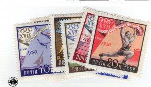 Russia Soviet Union #2359-2368 MNH - Stamp - CAT VALUE $4.15