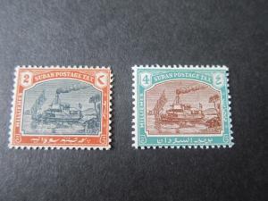 Sudan 1948 Sc J12,J13 MH
