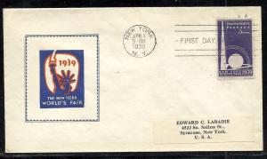 US #853-34a World's Fair Unknown cachet addressed