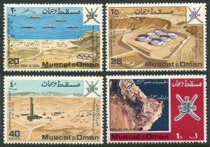Oman 106-109, MNH.Mi 107-110. 1st Oil Shipment from Muscat & Oman, 1967. 1969.