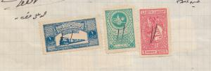 6 REVENUE  STAMP SAUDI ARABIA 1955 ON ONE PIECE INCLUDING RAILWAY1g CANCELED