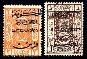 SAUDI ARABIA  EARLY OVERPRINTS USED x2 COLLECTION LOT YOU IDENTIFY AND GRADE #3
