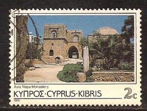 Cyprus  #  641  used