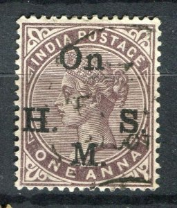 INDIA; 1883-99 classic QV SERVICE issue used Shade of 1a. value,