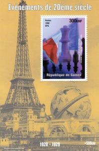 Guinea 1998 CHESS Alexandre Alekhine 1927 SS Perf. # 1432