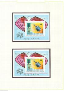 UPPER VOLTA 1974 UPU LOT OF TWO SETS AND TWO SOUVENIR SHEETS MINT NH