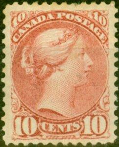 Canada 1889 10c Salmon-Pink SG109 Good Mtd Mint
