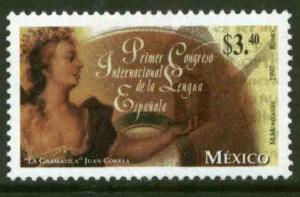 MEXICO 2030, 1st International Congress of the Spanish Language MINT, NH. VF.
