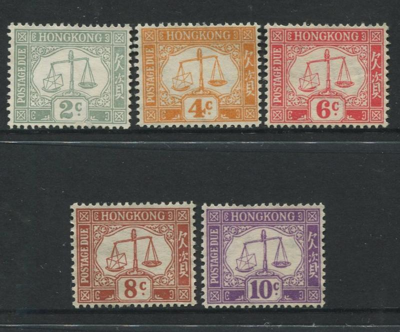 Hong Kong - Scott J6-J10 - Postage Due - 1938 - MNG - Short Set of 5 Stamp