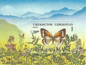 Uzbekistan 87   SS   Mint NH VF  1995  PD