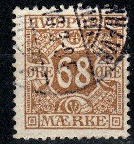 Denmark #P7 F-VF Used CV $27.50 (X9651)