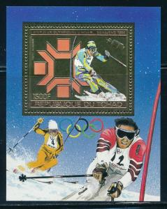 Chad - Sarajevo Olympic Games MNH Gold Sheet Slalom Skiing (1984)