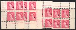 Canada - 1953 3c QE Karsh Ovpt. G Plate Blocks mint #O35