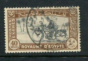 Egypt #E4 Used