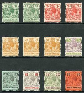 British Honduras SG101/10 Set (no 5c or 50c) inc extra shades M/M
