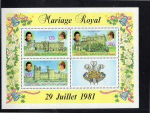 COMORO ISLANDS #524a  1981 ROYAL WEDDING    MINT  VF NH  O.G  S/S