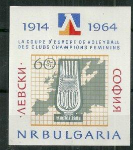 1964 Bulgaria #1340 Europoan Women's Volleyball Championship S/S MNH SCV$4.25