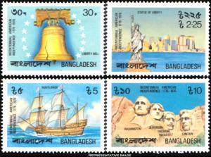 Bangladesh Scott 111-114 Mint never hinged.