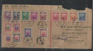 SARAWAK COVER  (PP2712B)  1947 ROYAL CYPHER SET REG A/M COVER AV2 TO ENGLAND
