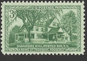 # 1023 MINT NEVER HINGED SAGAMORE HILL