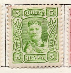 Montenegro 1907 Early Issue Fine Mint Hinged 5p. 128215