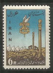 IRAN 1163, MNH, TENTS AND PILLARS
