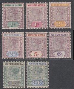 Northern Nigeria 1-8, SG1-8 MLH / MVLH Short Set CV $316.00