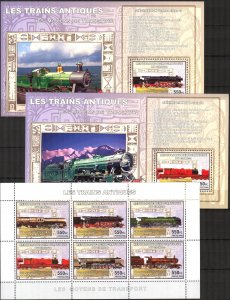 Congo 2006 Old Trains sheet + 6 S/S MNH 3 scans