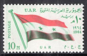 Egypt 643 Flag MNH VF