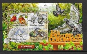 Togo MNH S/S Pigeons Birds 2016 4 Stamps