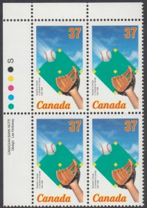 Canada - #1221 Baseball Plate Block - MNH