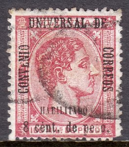 Philippines - Scott #73 - Used - Toning, pulled perf LR corner - SCV $6.50