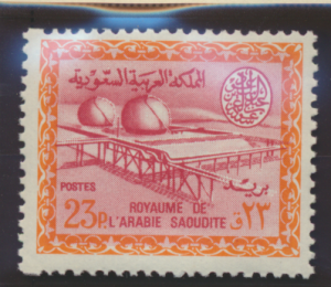 Saudi Arabia Stamp Scott #334, Mint Never Hinged - Free U.S. Shipping, Free W...
