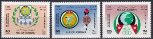 Jordan #1225-7  F-VF Unused CV $4.25 (Z8108)