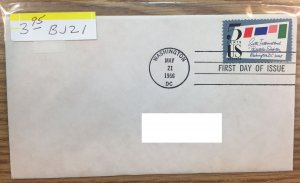 US #1310 SIPEX First Day Cover (FDC)