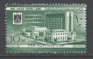 Egypt Sc # 502 mint hinged (DT)